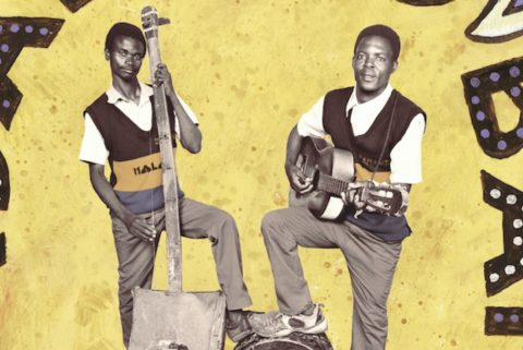 Qwest-TV-Madalitso-Band-Banjo-Fever