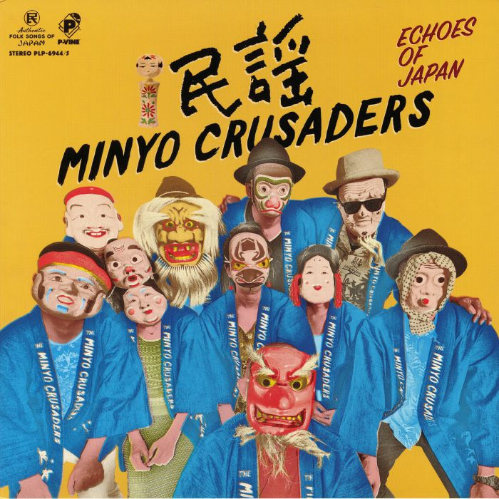 Qwest-TV-Minyo Crusaders - Echoes Of Japan